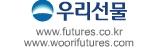 농협의 계열사 엔에이치선물(주)의 로고