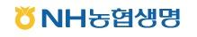 농협의 계열사 농협생명보험(주)의 로고