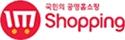 농협의 계열사 (주)공영홈쇼핑의 로고