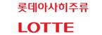 (주)롯데아사히주류