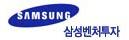 삼성의 계열사 삼성벤처투자(주)의 로고