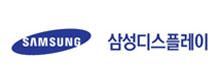 삼성의 계열사 삼성디스플레이(주)의 로고