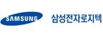 삼성의 계열사 삼성전자로지텍(주)의 로고