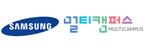 삼성의 계열사 (주)멀티캠퍼스의 로고