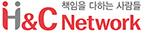 (주)에이치엔씨네트워크