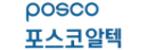 포스코의 계열사 (주)포스코알텍의 로고