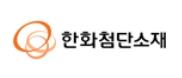 한화의 계열사 한화글로벌에셋(주)의 로고