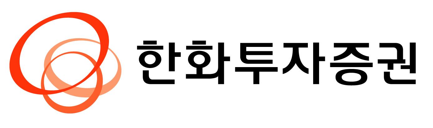 한화의 계열사 한화투자증권(주)의 로고