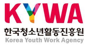 한국청소년활동진흥원의 기업로고