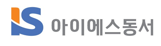 아이에스지주의 계열사 아이에스동서(주)의 로고
