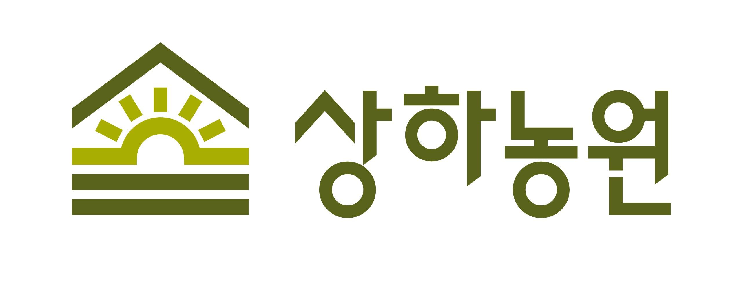 상하농원(유)의 기업로고