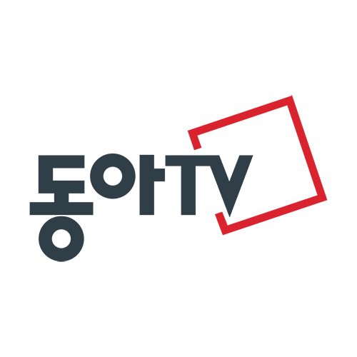 LF의 계열사 (주)동아티브이의 로고