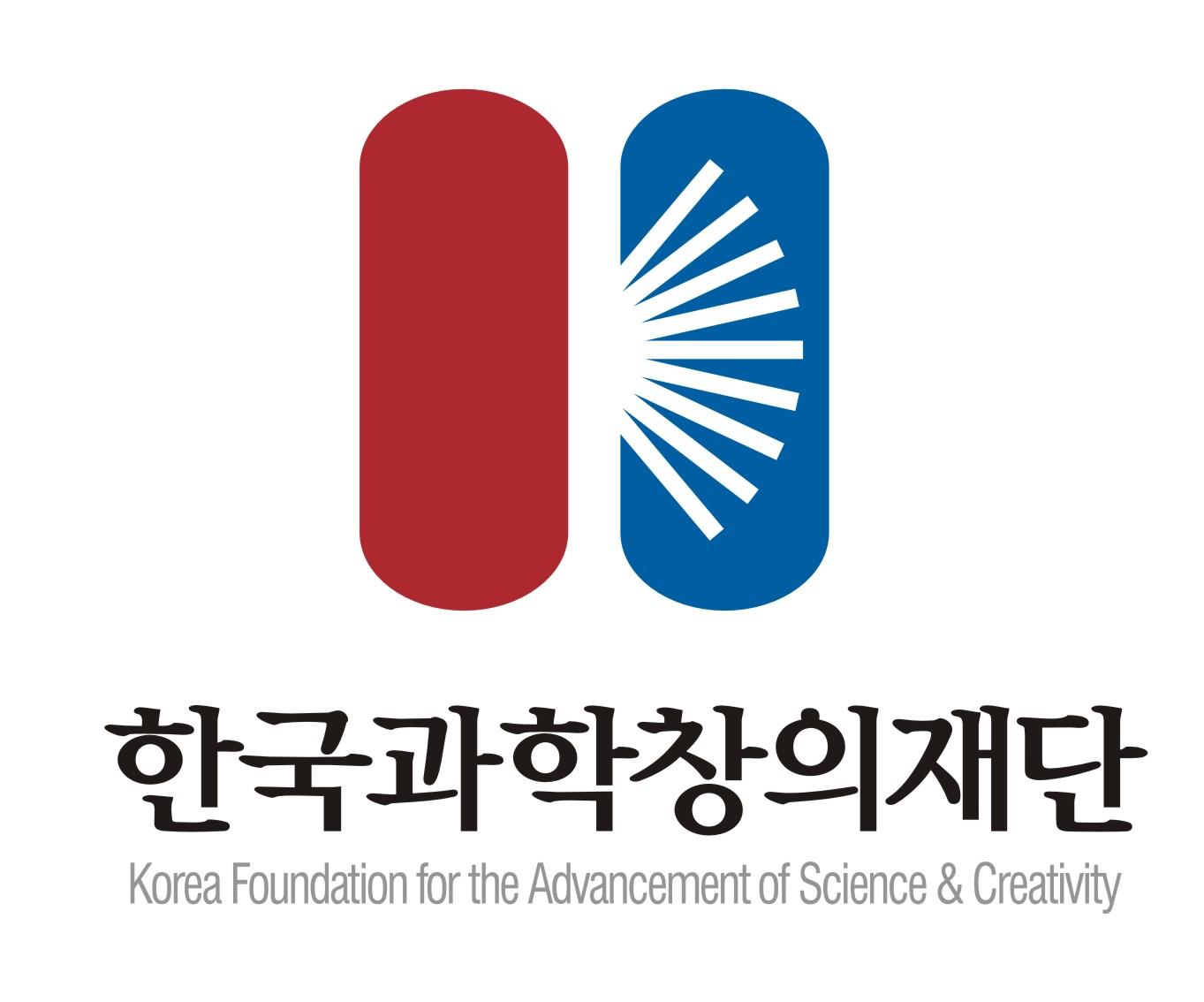 과학기술정보통신부의 계열사 (재)한국과학창의재단의 로고