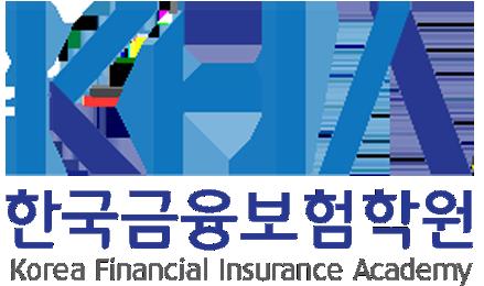 한국금융보험학원의 기업로고
