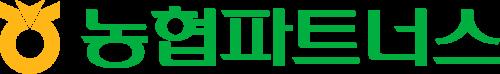 농협의 계열사 (주)농협파트너스의 로고