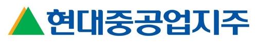 현대중공업의 계열사 현대중공업지주(주)의 로고