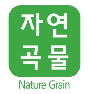 (주)자연곡물의 기업로고