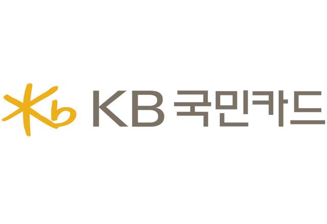 KB금융의 계열사 (주)케이비국민카드의 로고