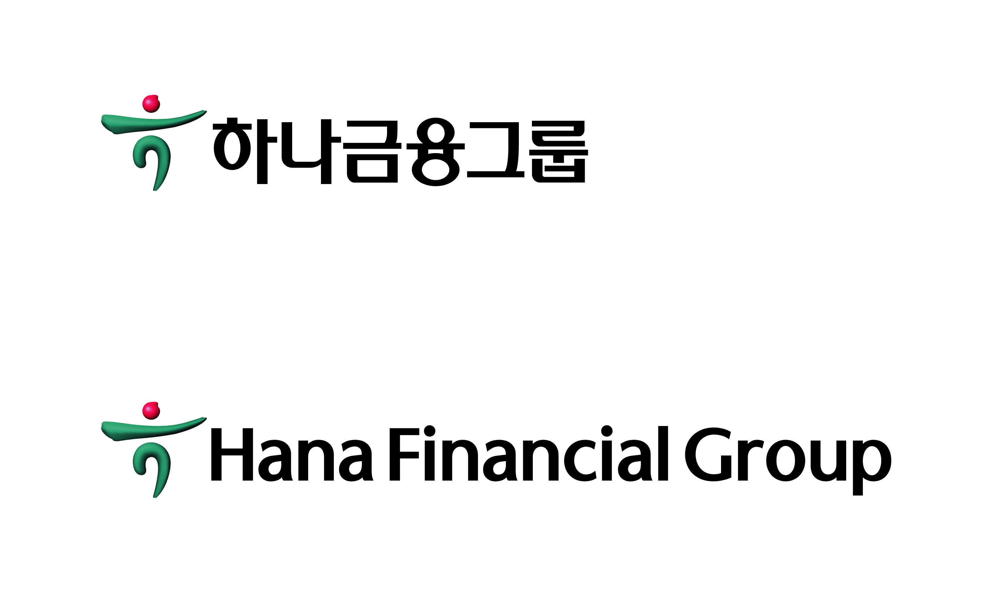 하나금융의 계열사 하나에프앤아이(주)의 로고
