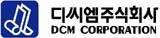 디씨엠의 계열사 디씨엠(주)의 로고