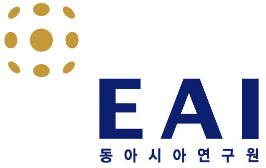 (재)동아시아연구원의 기업로고