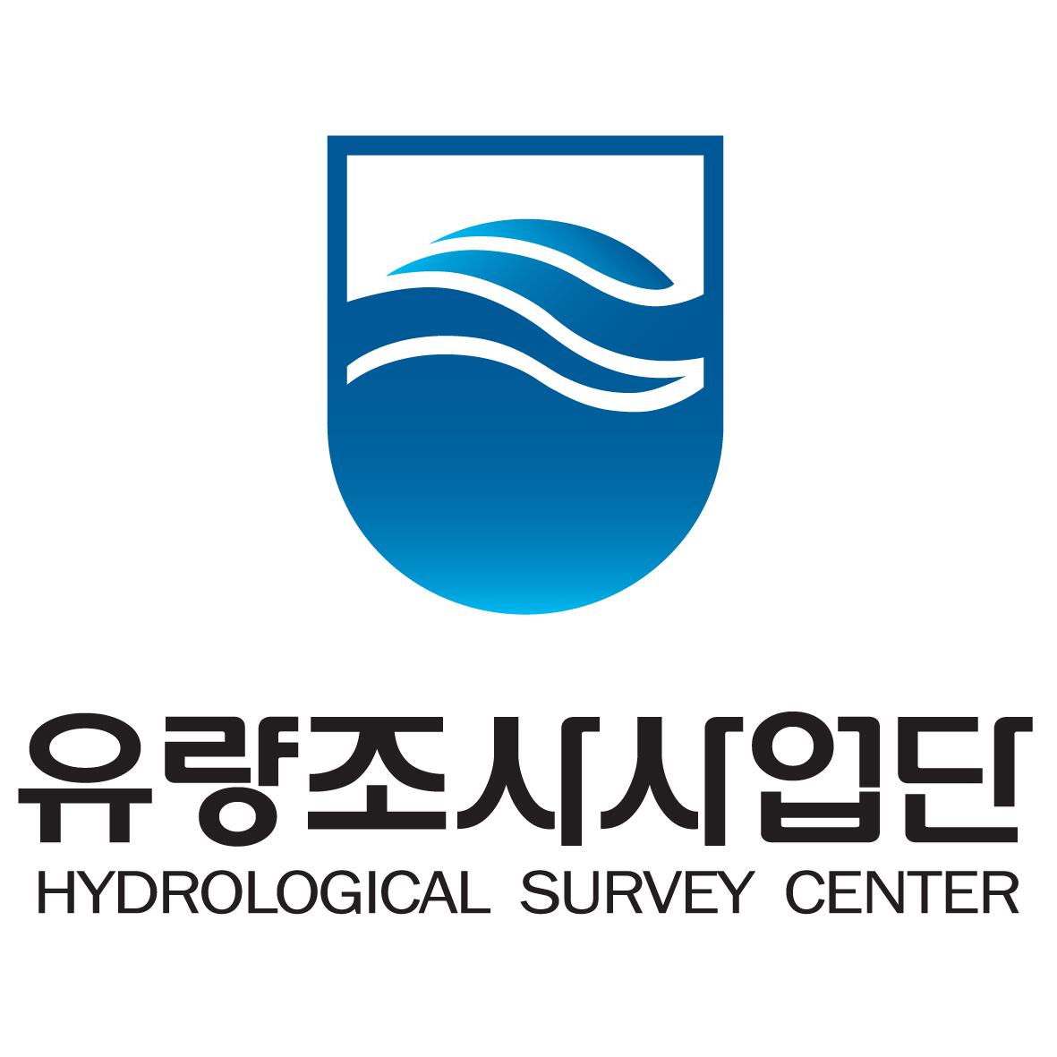 환경부의 계열사 (재)한국수자원조사기술원의 로고