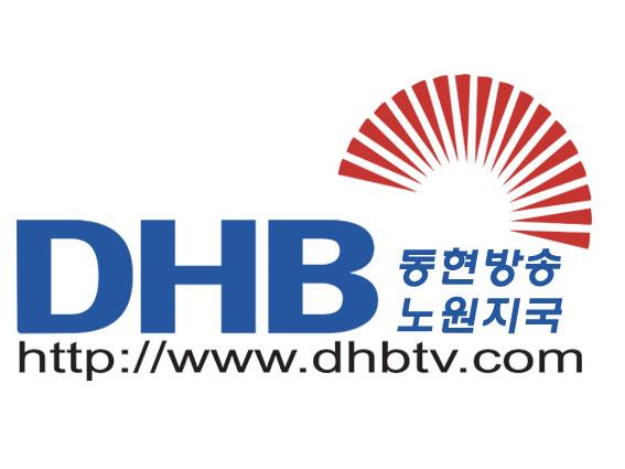 애상(동현방송노원지국)