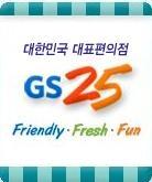 GS 25 공릉풍림점