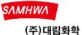 삼화페인트공업의 계열사 (주)대림화학의 로고