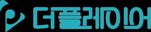 농협의 계열사 (주)더플레이어의 로고