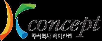 녹십자의 계열사 (주)케이컨셉의 로고