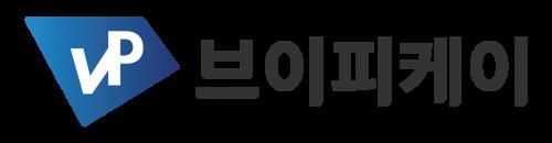 엔브이에이치코리아의 계열사 브이피케이(주)의 로고