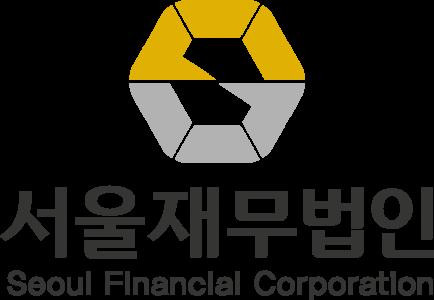 (주)서울재무법인의 기업로고