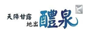 예천푸드바이오(주)의 기업로고