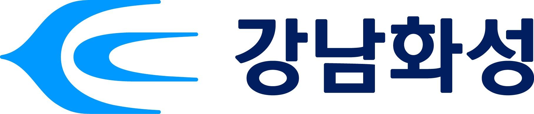 강남의 계열사 강남화성(주)의 로고