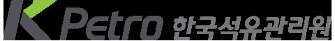 산업통상자원부의 계열사 한국석유관리원의 로고