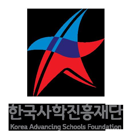 한국사학진흥재단의 기업로고