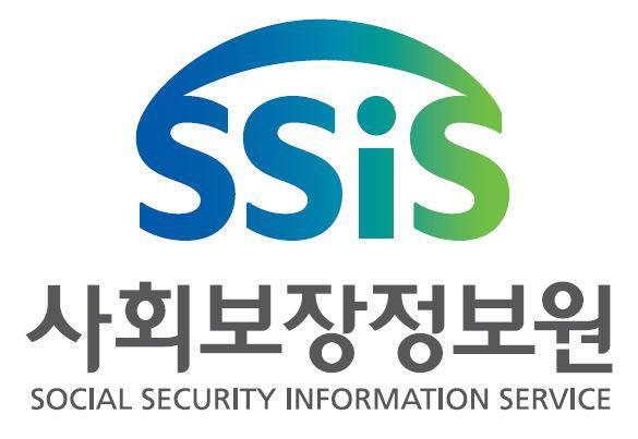 보건복지부의 계열사 사회보장정보원의 로고