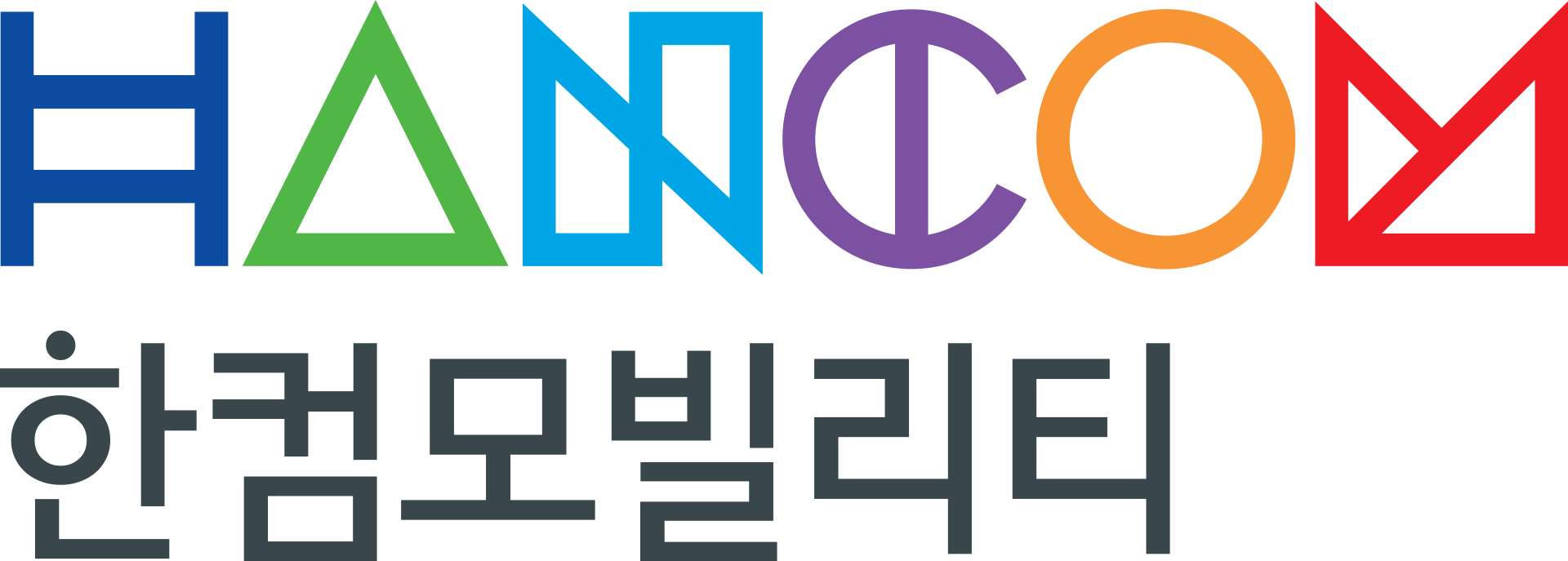 한컴위드의 계열사 (주)한컴모빌리티의 로고