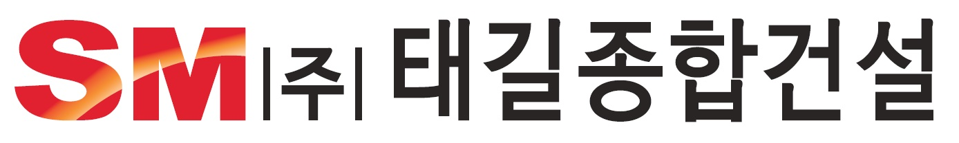 SM의 계열사 (주)태길종합건설의 로고