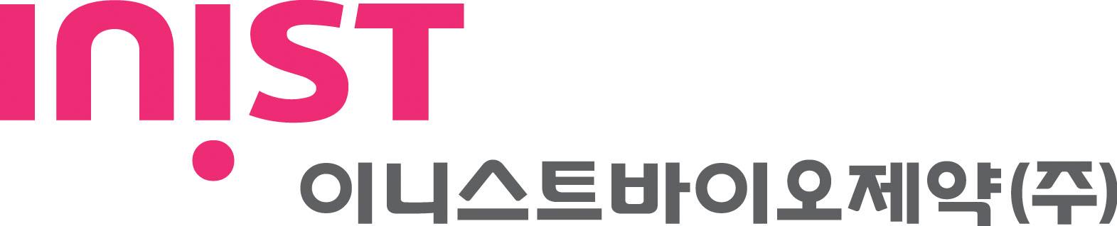 이니스트팜의 계열사 이니스트바이오제약(주)의 로고