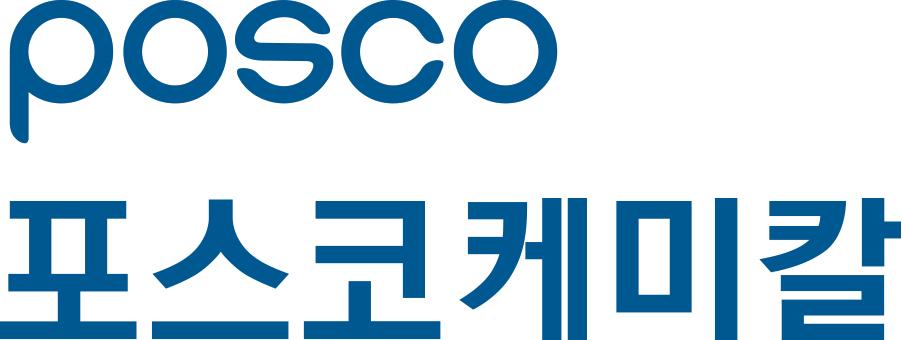 포스코의 계열사 (주)포스코케미칼의 로고
