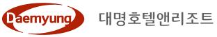 대명소노의 계열사 (주)소노호텔앤리조트의 로고