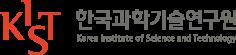 과학기술정보통신부의 계열사 한국과학기술연구원의 로고