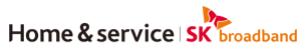 SK의 계열사 홈앤서비스(주)의 로고