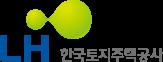 국토교통부의 계열사 한국토지주택공사의 로고