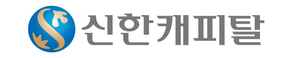 신한캐피탈(주)