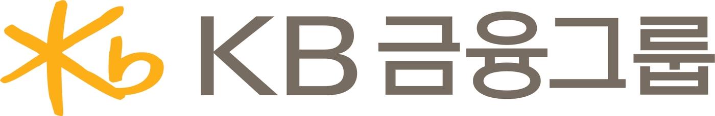 KB금융의 계열사 (주)KB금융지주의 로고