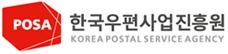 과학기술정보통신부의 계열사 (재)한국우편사업진흥원의 로고