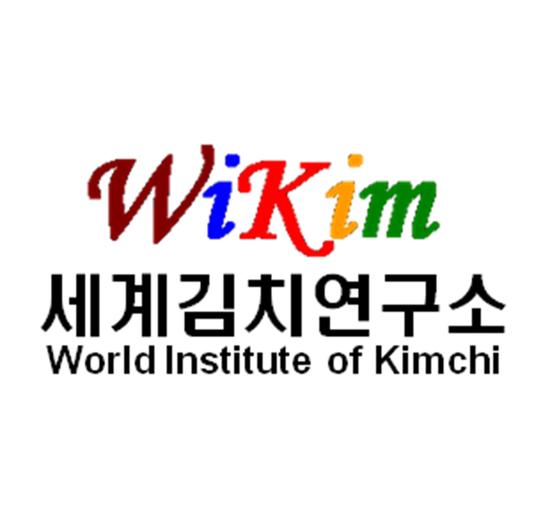 과학기술정보통신부의 계열사 한국식품연구원부설세계김치연구소의 로고
